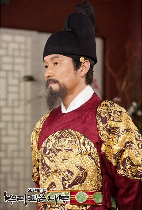 Arti dari 9 Lambang pada Hanbok Raja | Seul Blog