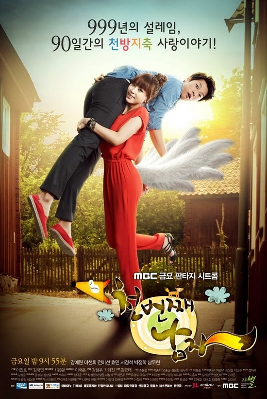 Poster k-drama The Thousandth Man