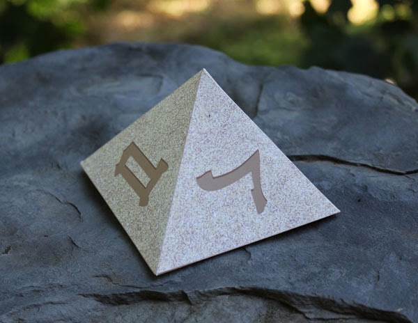 Stargate Inspired Pyramid With Glyphs For Earth, Pisces, Aquarius and Gemini