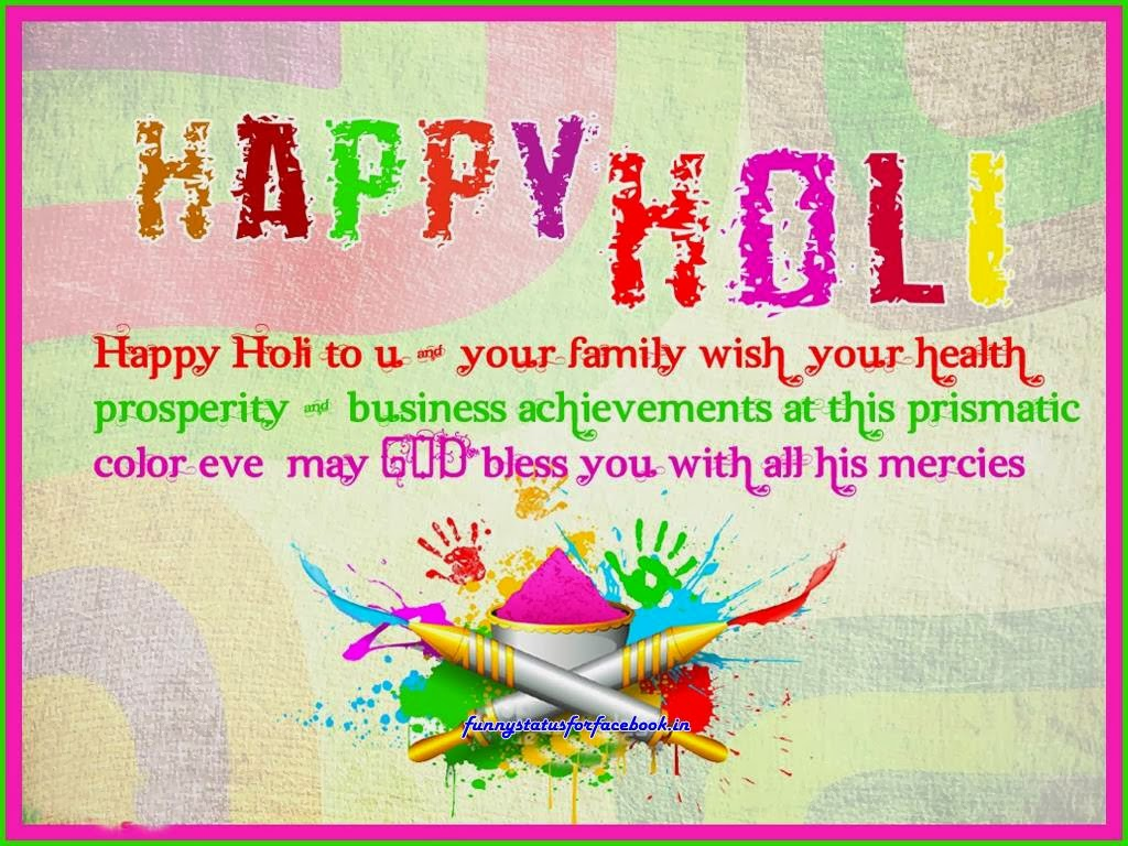Happy Holi Whats App Facebook Quotes With Images Wfstatus