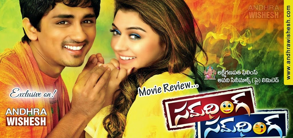 Tollywood Movie Reviews