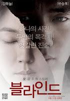 Blind (2011) online y gratis