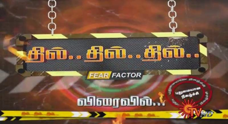 Dhill Dhill Dhill Episode 01 Sun Tv Program Stunt Game Show 29-06-2014