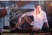 Aagadu posters at audio launch-thumbnail-2