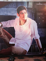 Aagadu Movie Posters at Audio launch-cover-photo