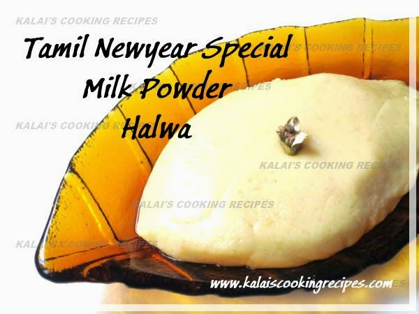 Easy Milk Powder Halwa | Simple Pal Halwa | Tamil Newyear Special