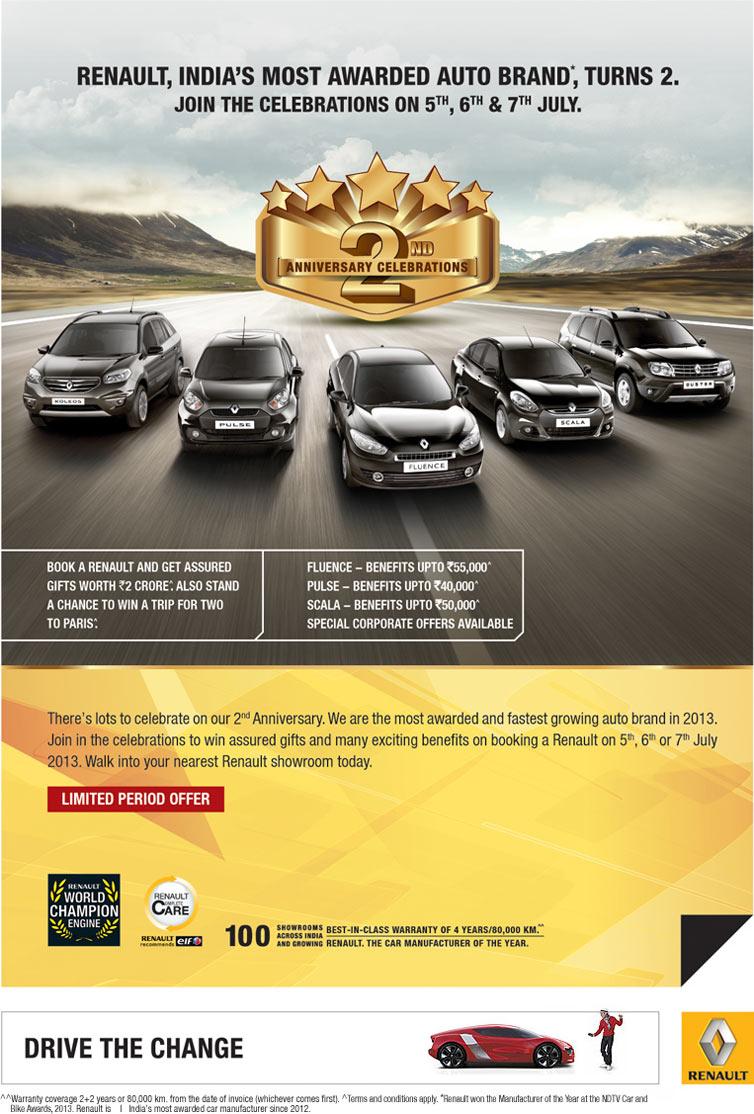 Renault Fluence | Renault Koleos | Renault Duster | Renault Pulse | Renault Scala | Renault India Private Limited