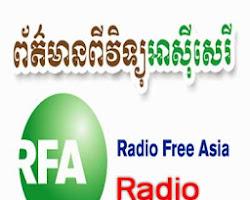 [ News ] Night News [03-Jan-2014]  - News, RFA Khmer Radio