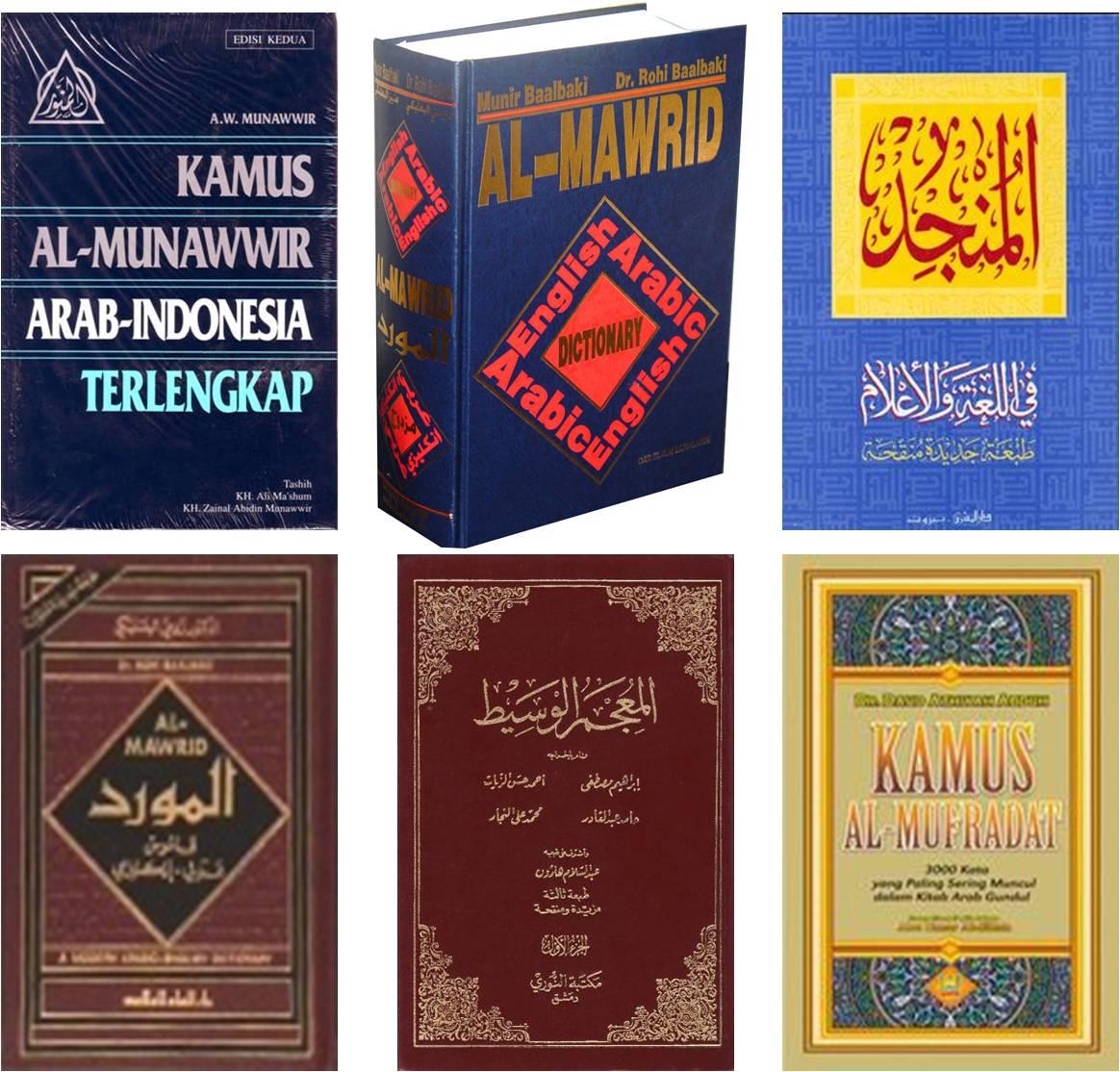 AL KALAAM INTERAKTIF   Segalanya Semudah ... ا ب ت Tips Kedua Memiliki Kamus Arab dan Tahu ...