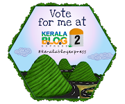 Kerala Blog Trip - My Dream!