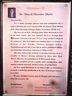 felicitation to dr.umesh chandra patra-dr.u.c.patra