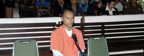 Wildan Yani Ashari - Peretas Situs SBY