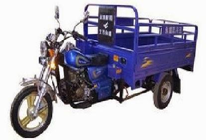 موتوسيكل بصندوق خلفى - موتوسيكل بثلاث عجلات - تروسيكل نقل البضائع