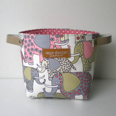 fabric basket with elephants