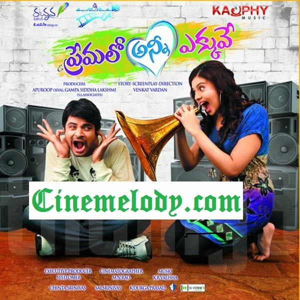 Ee Premalo Anni Ekkuve Telugu Mp3 Songs Free  Download -2014