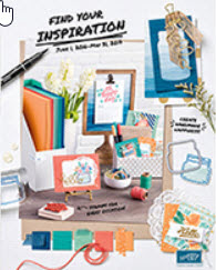 Stampin' UP! 2016-2017 Annual Catalog