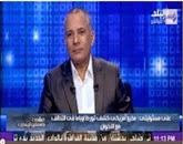 برنامج على مسئوليتى مع أحمد موسى ---  حلقة يوم الأحد 14-9-2014