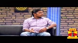Thenali Darbar – Actor Karuna 22.10.2013 Thanthi TV