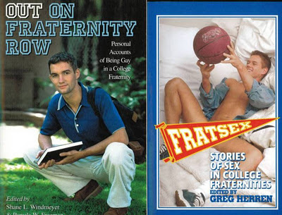 Covers of gay fraternity books by Greg Herren and Shane L. Windmeyer