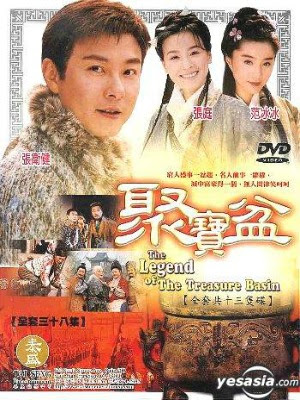 Phú Hộ Thẩm Vạn Tam (2004) - The Legend Of The Treasure Basin (2004) - USLT - 38/38