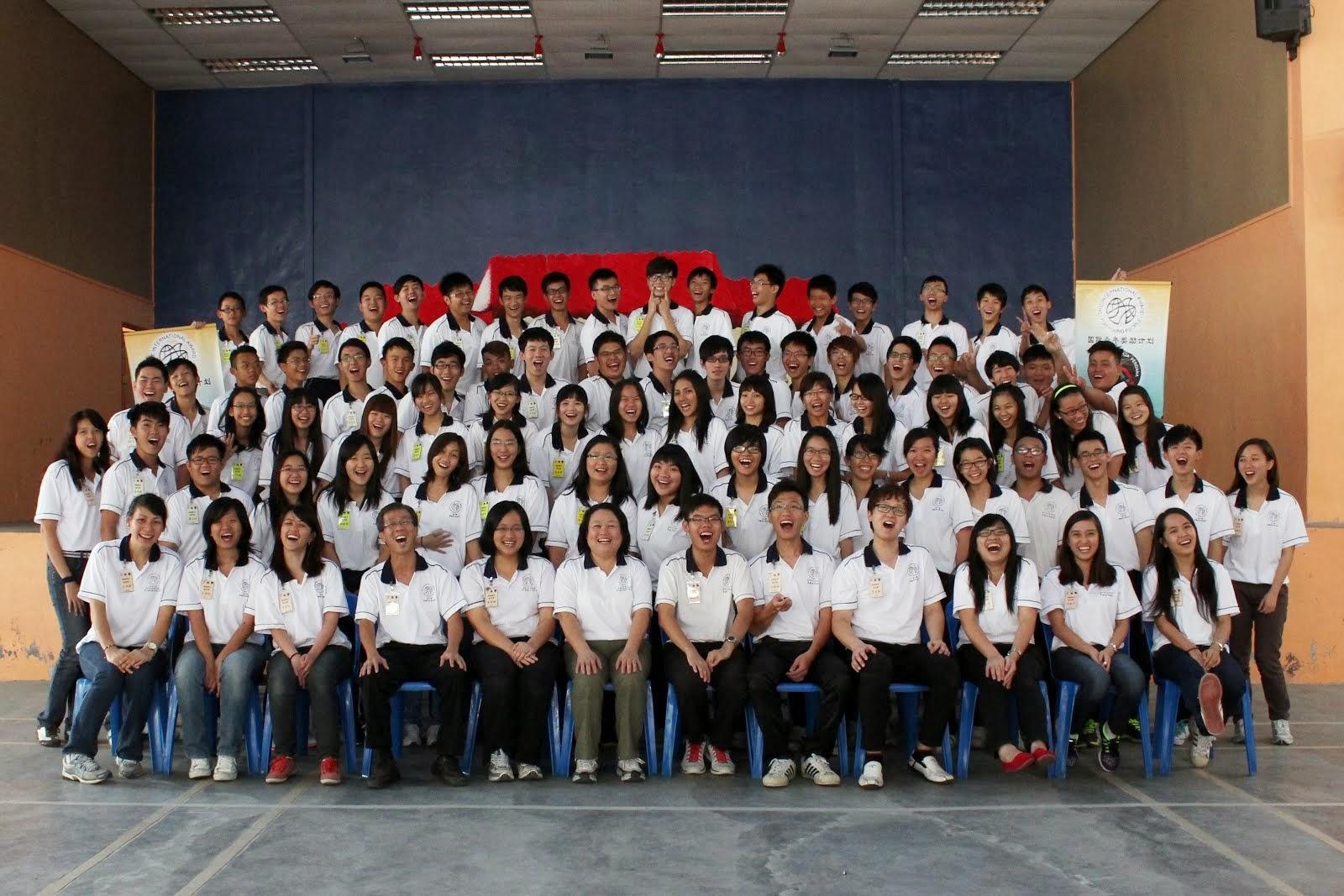 第九期卓越青年励志营-2013