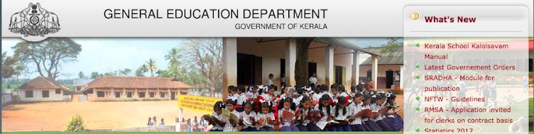 Kerala SSLC Result 2018 - Pareeksha Bhavan