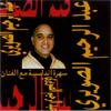 Abderrahim Souiri-En Public