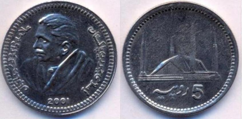 Pakistani Coins 2012 N Schools: Pakistani C...