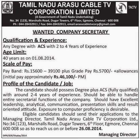 Arasu Cable TV Corporation Ltd (TACTV) Recruitments (www.tngovernmentjobs.in)