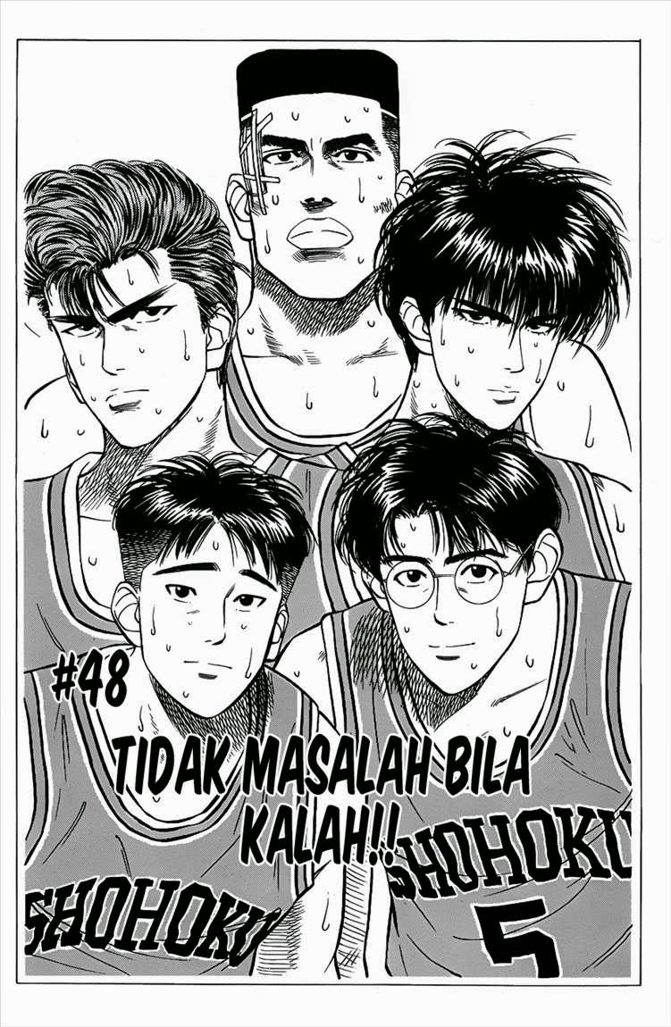 Komik slam dunk 048 - chapter 48 49 Indonesia slam dunk 048 - chapter 48 Terbaru 1|Baca Manga Komik Indonesia|