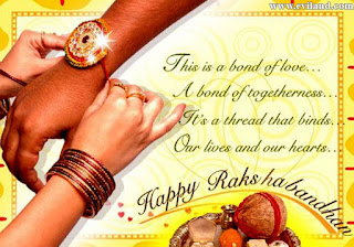 raksha bandhan pictures for whatsapp