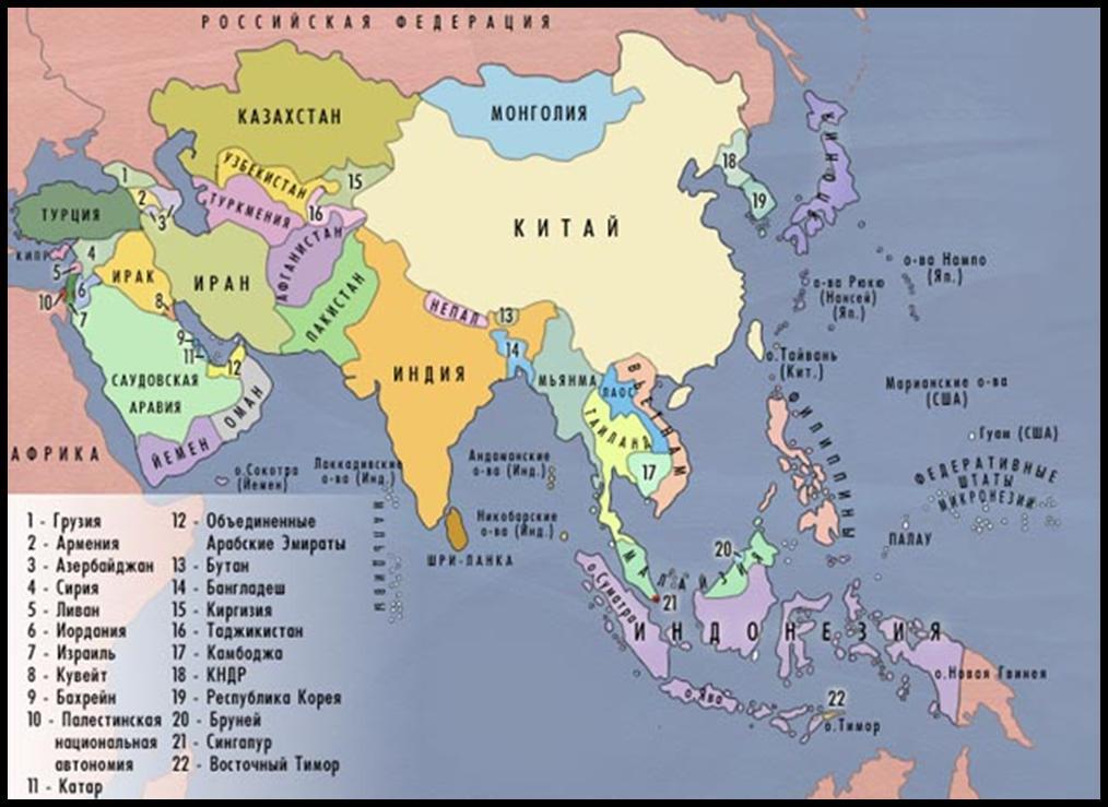 Северная Америка Контурная Карта 7 Класс