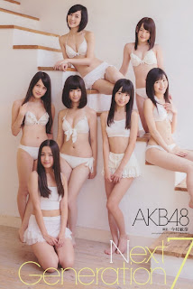 AKB48 X Weekly Playboy 2012 Next Generation 7