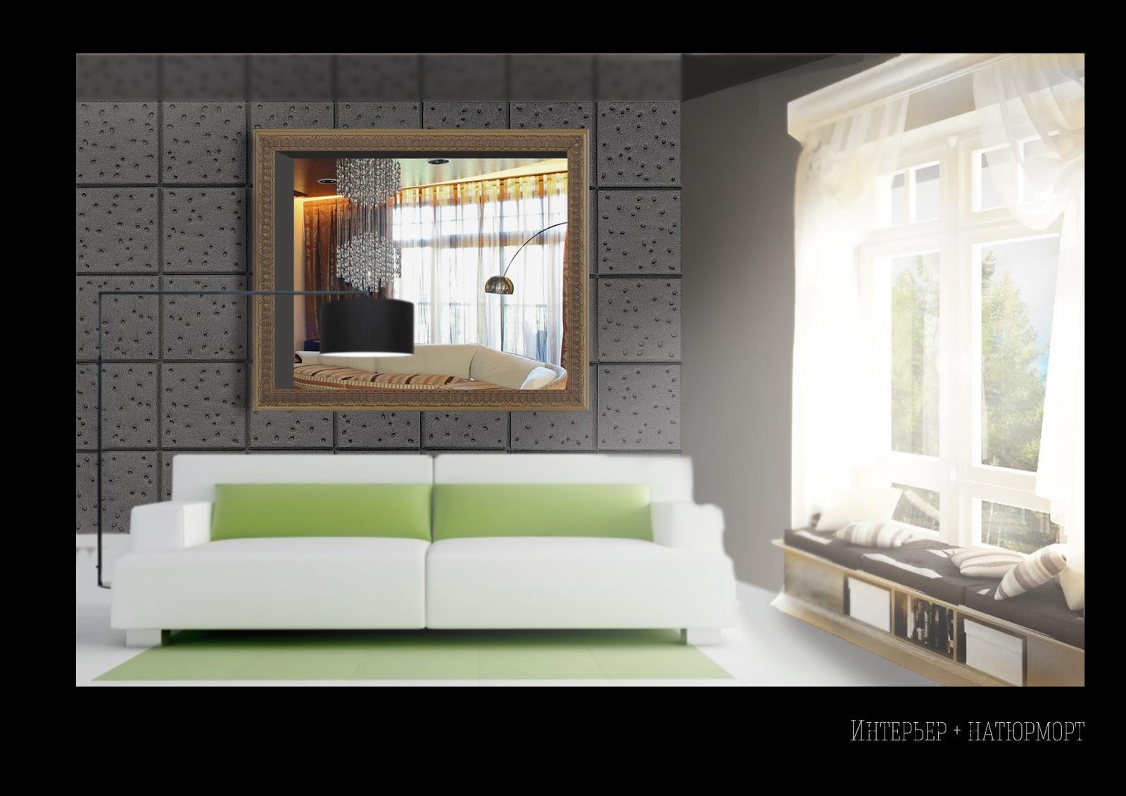 Los interiores abundaron la t cnica del collage en el - Disenador de espacios ...