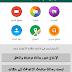 واتس اب تنزيل وتحميل النسخة الاحدث الرسمية بشكل خرافى تصميم جديد من الشركة بالمكالمات الصوتية whatsapp