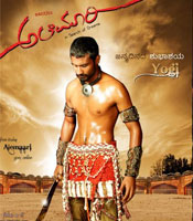 Alemari (2012) Kannada Movie
