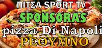 DI NAPOLI SPOR TV