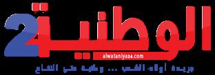 Alwataniya 24 - الوطنية - 24 - جريدة إلكترونية مغربية