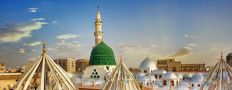 Muhammed Rasool Allah
