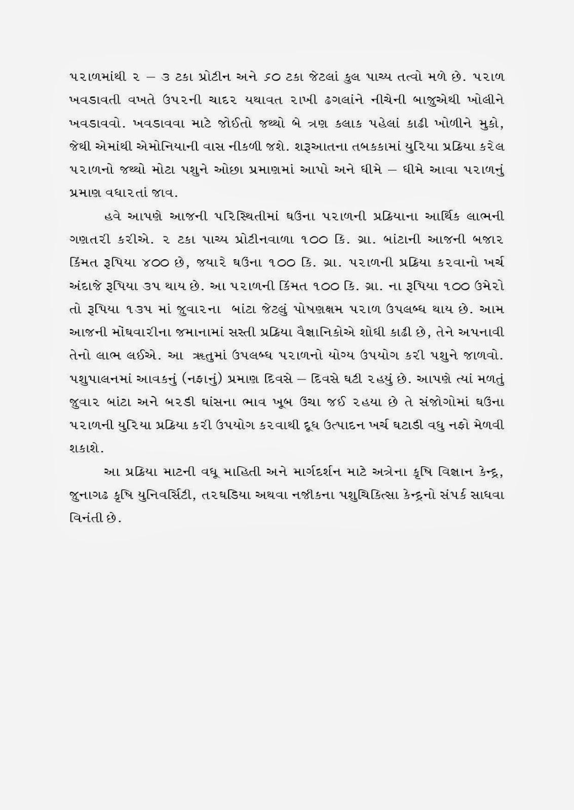 handbook of dairy farming pdf