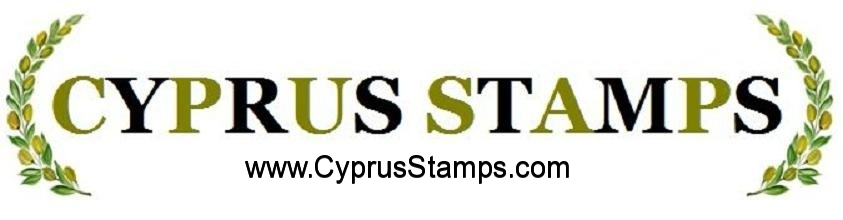Cyprus Stamps (Republic and Turkish Cypriot), First Day Covers and more...