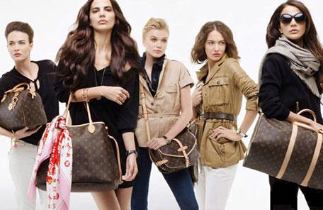 Louis Vuitton Handbags Cheaper Online - 456 x 296  42kb  jpg