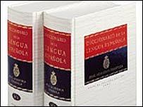 Diccionario de la Real Academía