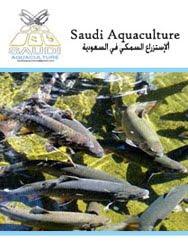 Saudi Aquaculture