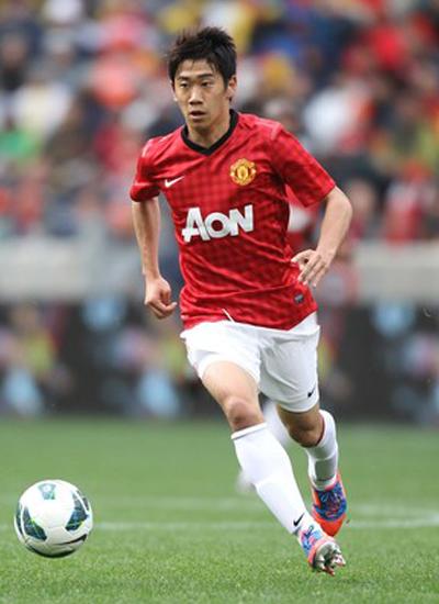 Shinji Kagawa Manchester United Photos