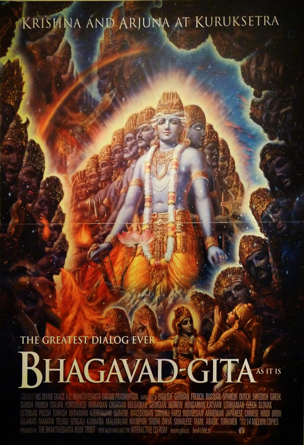 bhagvadgita essay Create a new document and edit with others at the same time -- from your computer, phone or tablet get stuff done with or without an.