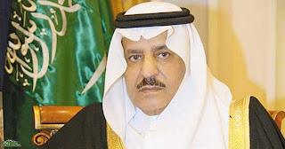 نايف بن عبدالعزيز