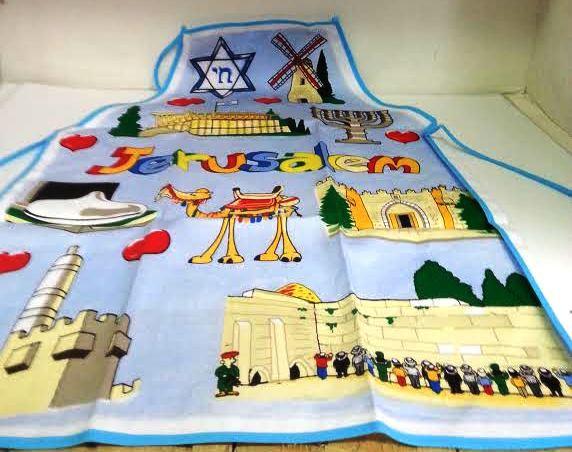 Delantal Jerusalém
