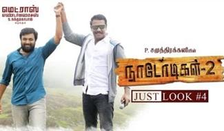 Naadodigal 2 – Just Look 4 | Sasikumar | P. Samuthirakani | Madras Enterprises