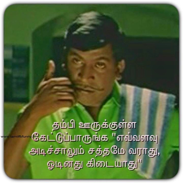 vadivelu reaction winner